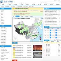 中央气象台网